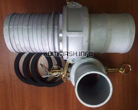 КамЛок (Быстросъемное соединение, БРС) диаметром 100 и 75 мм