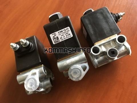 КЭМ 18-01(24В) клапан электромагнитный воздушный