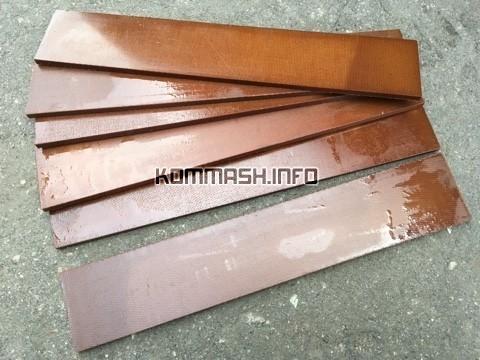 Лопатка КО-505А 02.15.105 пластина/лопасть насоса
