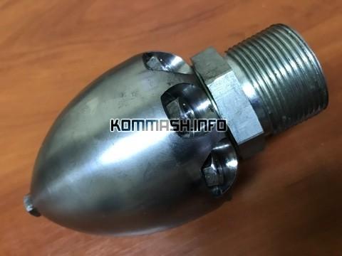 Размывочная головка ARZINO дюза КО-514.29.00.500-01 Z каналопромывочная насадка