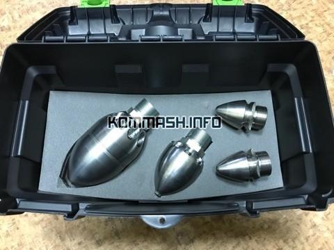 Комплект гидродинамического оборудования КО-514.29.00.800 Z