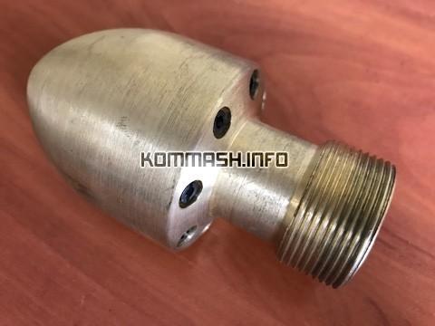 Насадок проходной ДКТ-262 дюза «Стрела» каналопромывочная головка