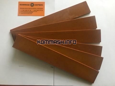 Лопатка КО-503В 02.14.113-01 лопасть/пластина