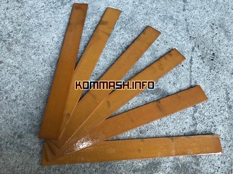 Лопатка КО-510 02.16.004 пластина/лопасть
