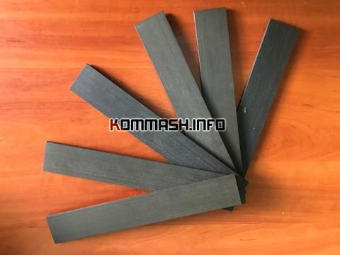 Лопатка КО-522А.02.01.106 пластина/лопасть