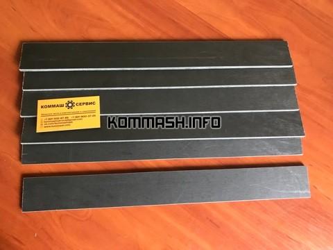 Лопатка КО-510 02.16.004 Оксафен ОПМ-94